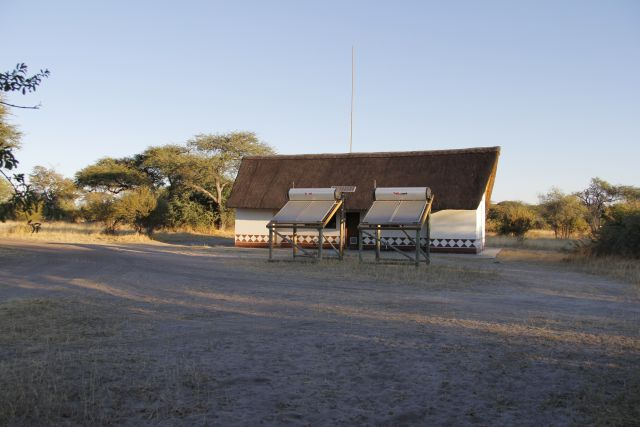 Khumaga Camp, Botswana: ablution block