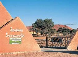 Entrance to Sesriem, Namibia